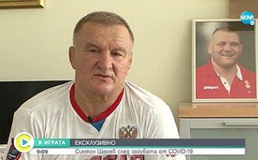 Симеон Щерев след трагедията с COVID-19