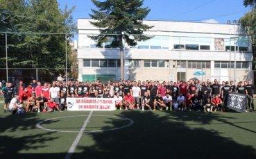 ЦСКА обяви втори благотворителен турнир на феновете в Благоевград