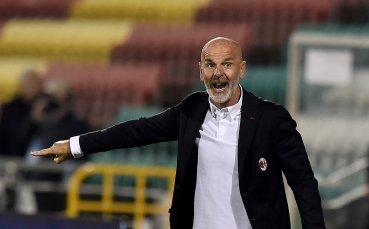 Пиоли постави целите пред Милан за новия сезон
