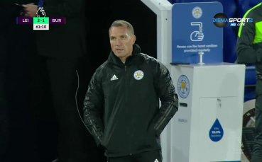 Лестър вече има преднина от два гола