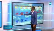 Прогноза за времето (21.09.2020 - обедна емисия)