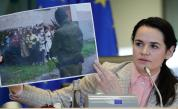 Тихановска: Повече няма да бъдем заложници на режима на Лукашенко