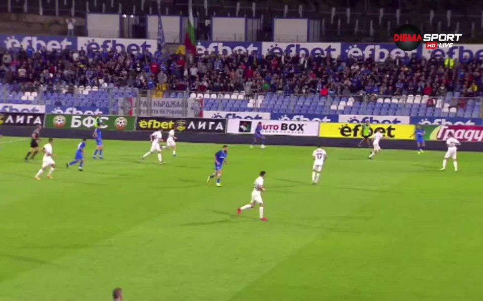 Радослав Василев вкара втори гол за Арда, с което домакините
