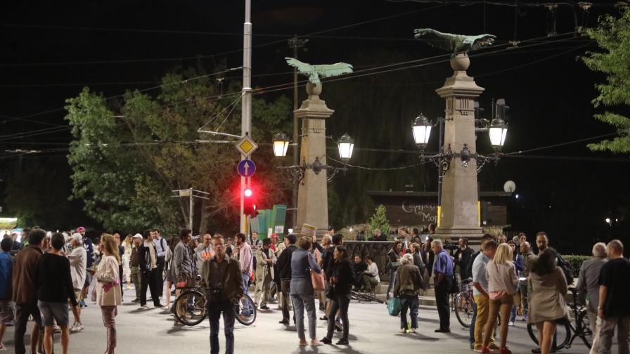 75-ти пореден протест в София