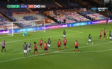 Лутън - Манчестър Юнайтед 0:3 /репортаж/