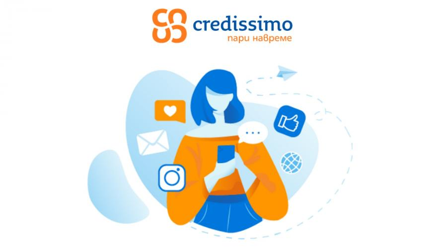 <p>Credissimo вече в WhatsApp, Facebook Messenger и Viber</p>
