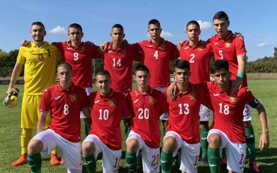Юношеският национален отбор на България до 16 г. спечели с