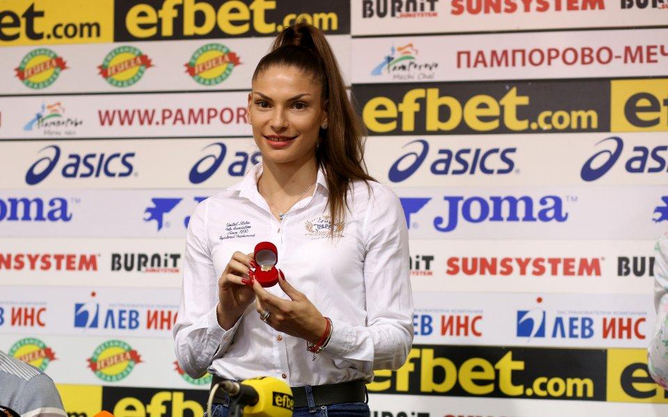Европейската шампионка и вицешампионка на троен скок Габриела Петрова днес