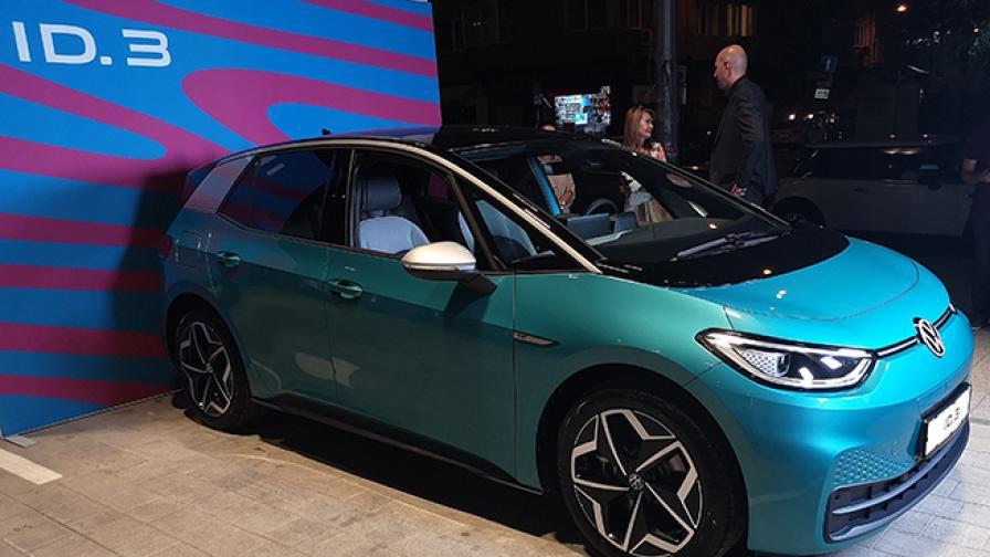 Volkswagen ID.3 дебютира в България