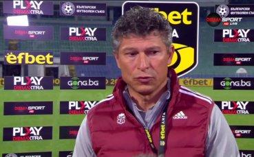 Балъков: Поздравления за момчетата и треньорското ръководство