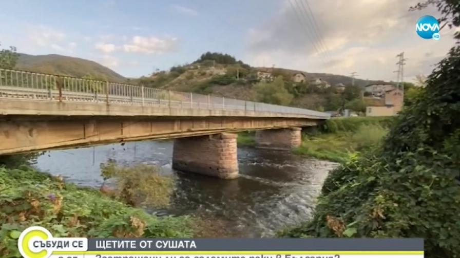 Критично ниски нива на реките в цялата страна