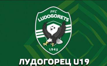 Двама играчи на Лудогорец U19 са в болница след зверски мач със Славия U19