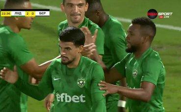 Сисиньо се възползва от пас на Янков и удвои срещу Берое