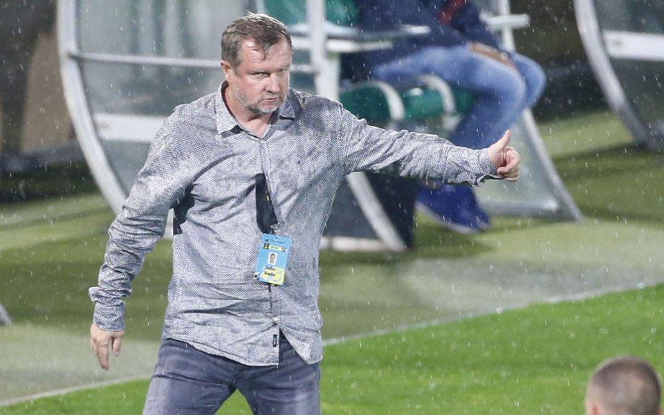 Наставникът на Лудогорец Павел Върба коментира успеха на тима над