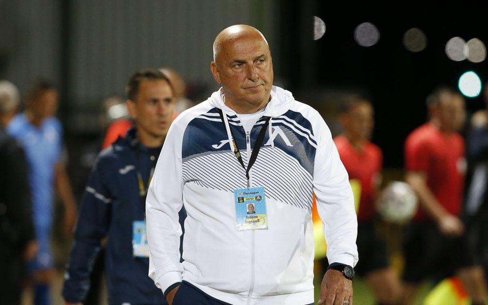 Треньорът на Левски Георги Тодоров обяви много лоша новина за