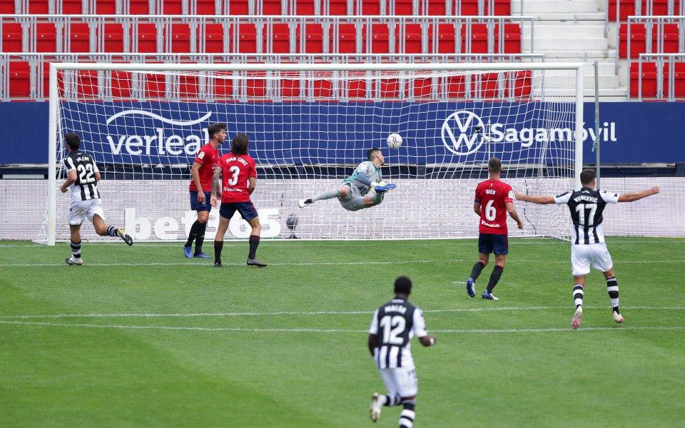 Два гола в края попариха амбициите на Осасуна срещу Леванте