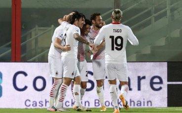 Милан продължи победната си серия в Серия А
