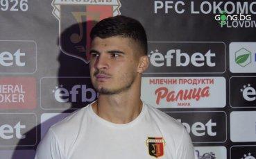 Георги Минчев: Мачът с Тотнъм допълнително ни вдигна самочувствието