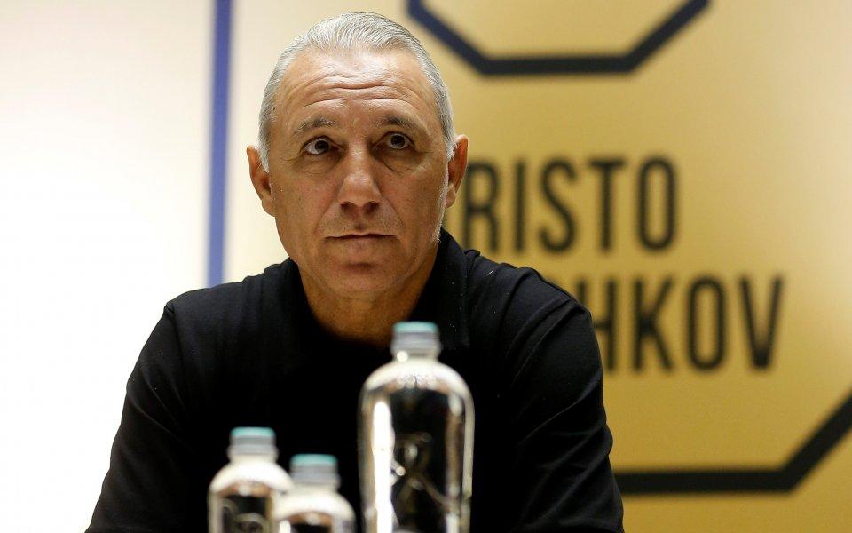 Легендата на българския футбол - Христо Стоичков, направи любопитен коментар