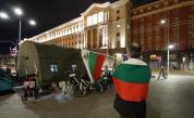 Антиправителствени протести за 85-та вечер