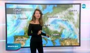 Прогноза за времето (30.09.2020 - обедна емисия)