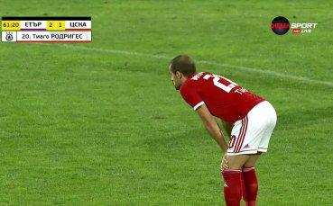 Тиаго върна едно попадение за ЦСКА след груба грешка на