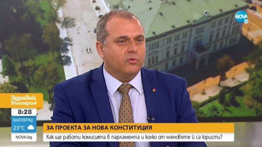 Искрен Веселинов за Конституцията: Можем да пропуснем сериозен шанс за промяна