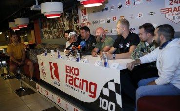 Задава се епично 24-часово картинг състезание в България