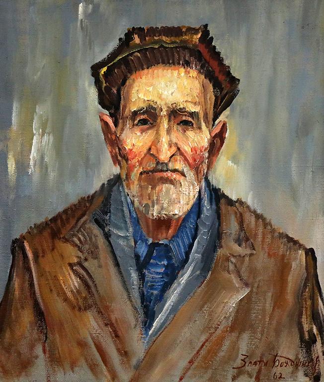 <p>Златю Бояджиев, Портрет 1962 г.</p>