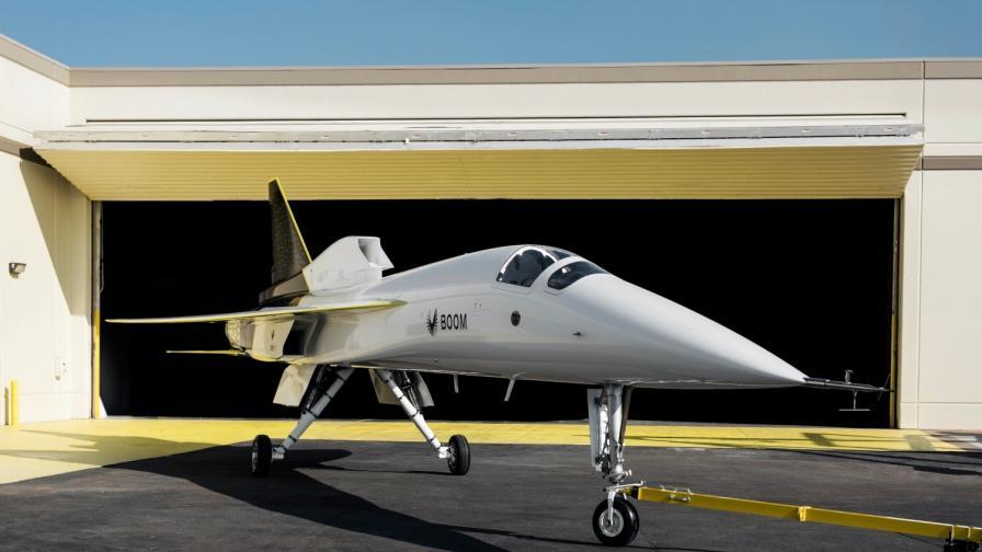 Готовият прототип на свръхзвуковия самолет