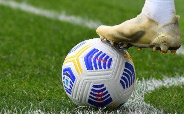 Чешката футболна федерация разпусна съдийската си комисия, редица арести заради корупция