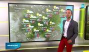 Прогноза за времето (12.10.2020 - сутрешна)