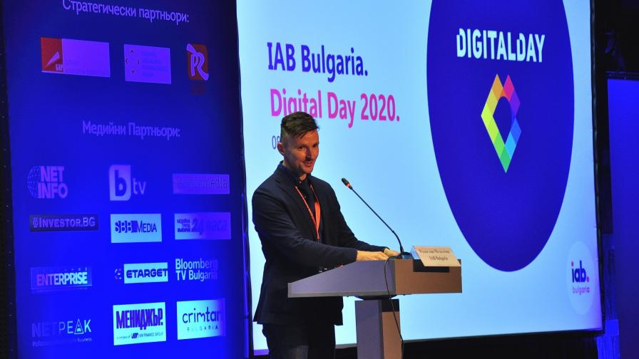 IAB Digital Day: 2020 е година на ускорена и неизбежна дигитална трансформация на всички индустрии.