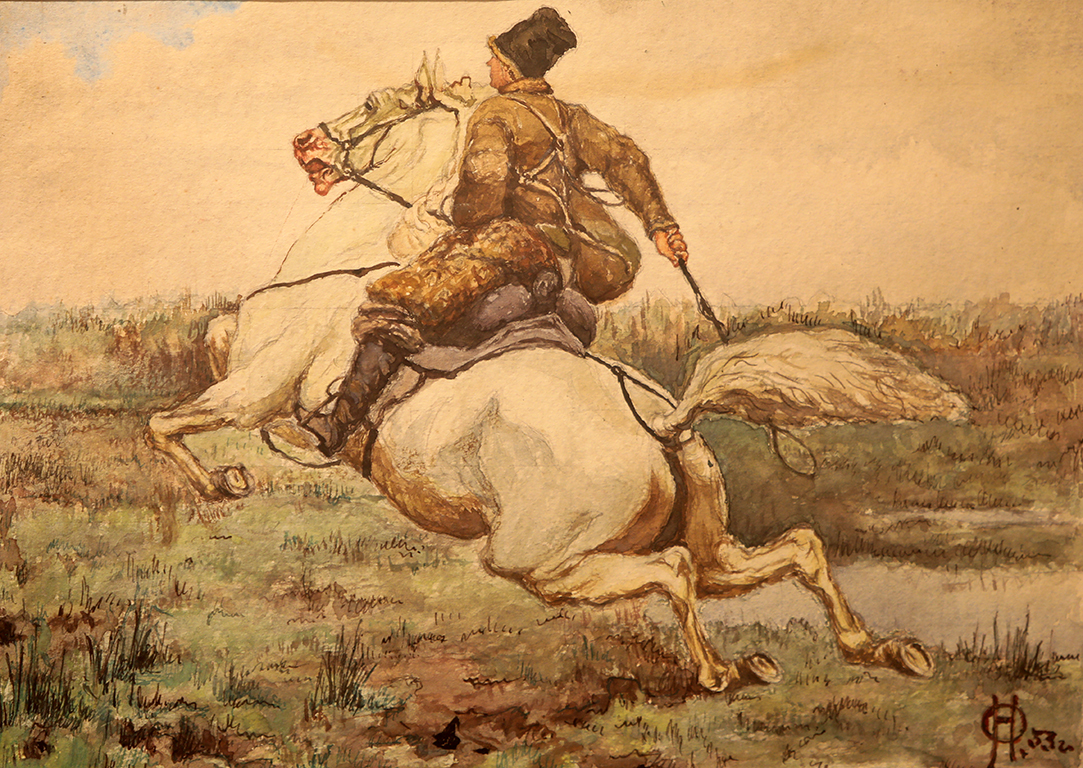 <p>Ото Хорейши (1875 &ndash; 1937)</p>  <p>Бяг, 1920 акварел, хартия</p>