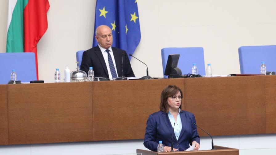 БСП и ДПС искат оставката на Караянчева