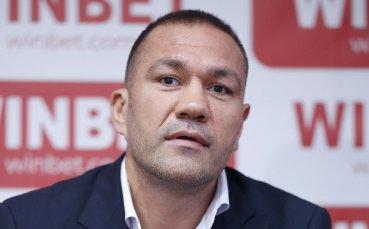 Новина за Кубрат Пулев притесни цяла България (снимка)