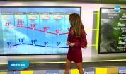Прогноза за времето (15.10.2020 - сутрешна)