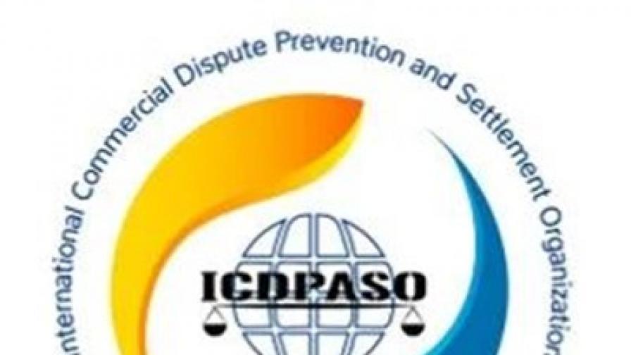 КРИБ е сред учредителите на Международната организация за предотвратяване и уреждане на търговски спорове