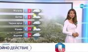 Прогноза за времето (16.10.2020 - обедна емисия)