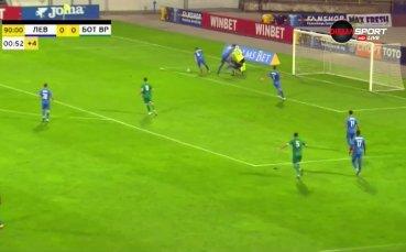 Защо Левски и Ботев Враца не съумяха да отбележат гол?