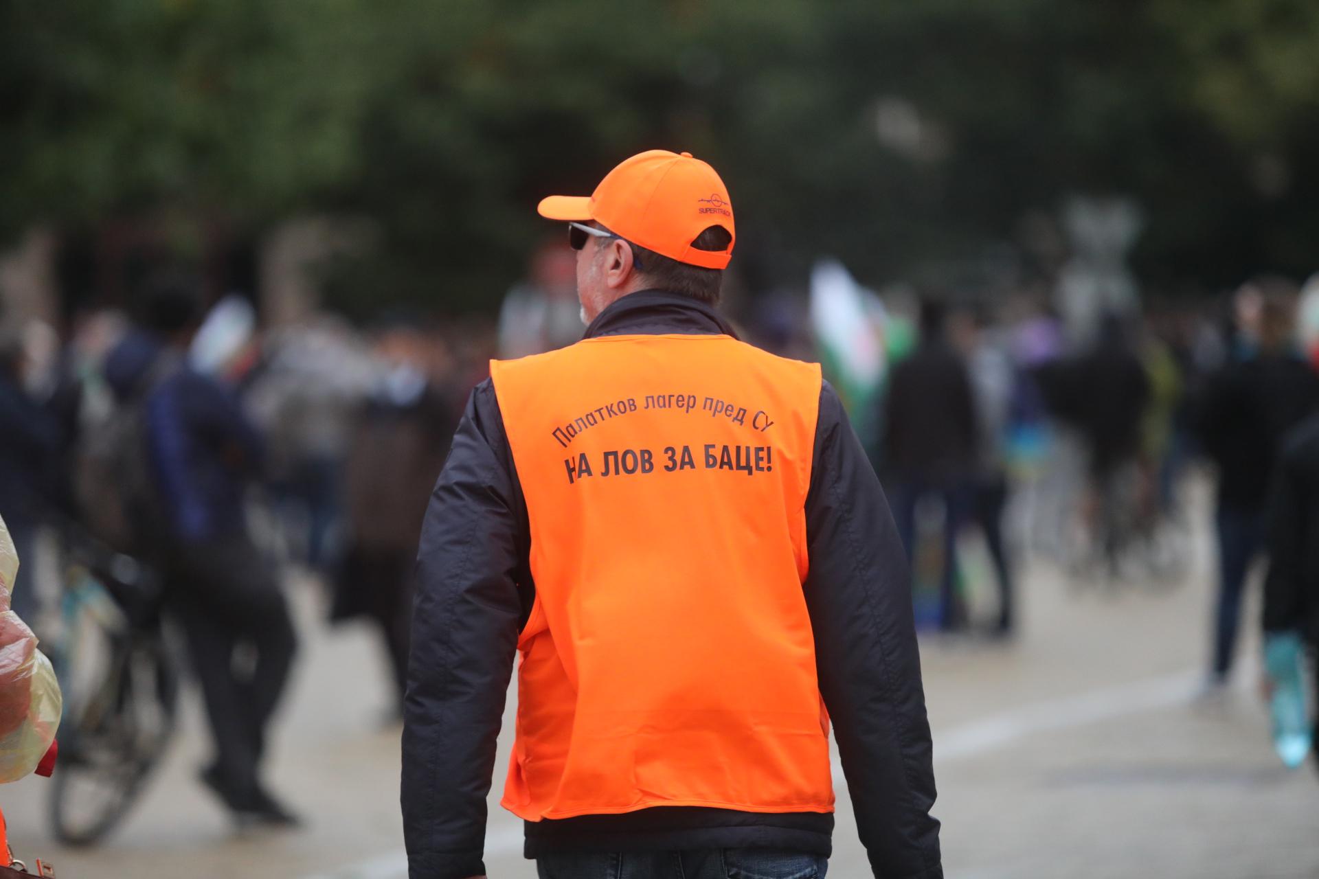 <p>Пето Велико народно въстание</p>