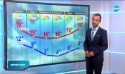 Прогноза за времето (17.10.2020 - централна емисия)