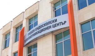 Първи университет в България под карантина за ковид-19