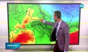 Прогноза за времето (20.10.2020 - сутрешна)