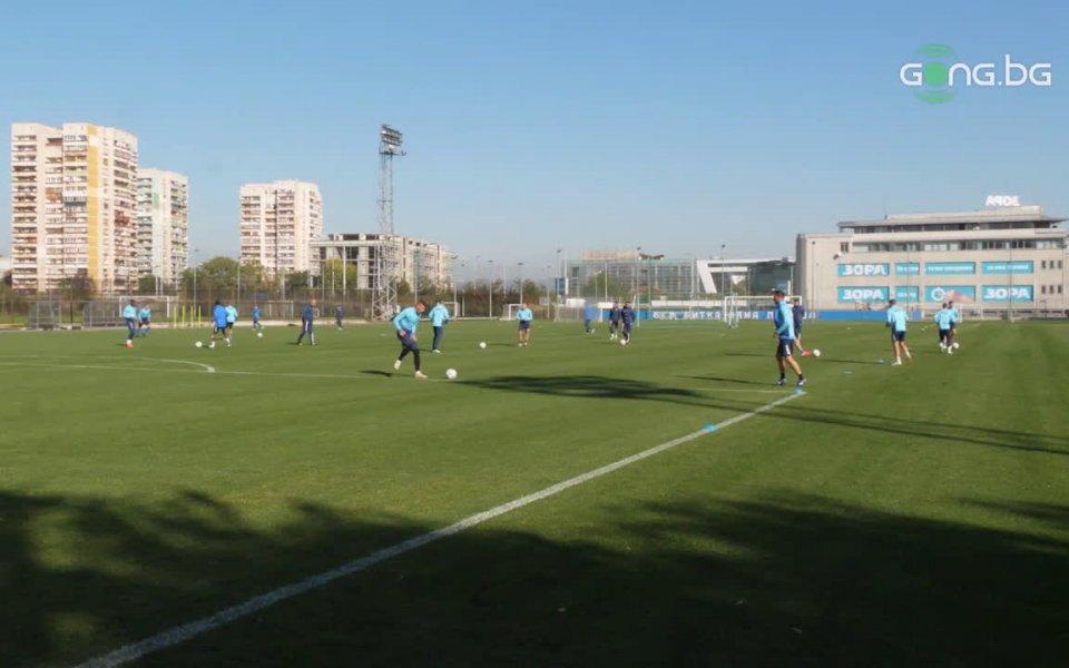 Футболистите на Левскипродължават да се готвятза срещата си от Купата