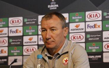 Официално: ЦСКА обяви раздялата със Стамен Белчев