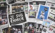 Заплашиха френско издание заради карикатура на пророка Мохамед