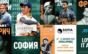 Спортни емоции със Sofia Open 2020 през ноември по DIEMA SPORT 2