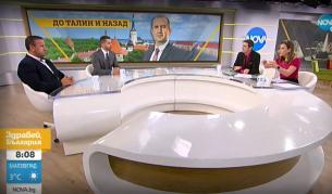 Визитата на Радев в Естония: Какви са коментарите