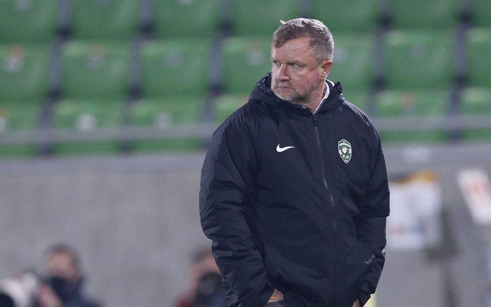 Наставникът на Лудогорец Павел Върба призна, че отборът му е